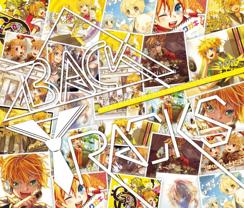BACK TRACKS / 2枚組インストアルバム   れれれP公式サイト【L3Project】