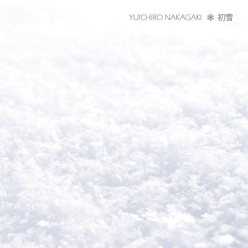 初雪 / シングル【C95】